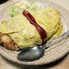 「マツコの知らない世界」登場の洋食と中華のハイブリッド店「グリル来来」で絶品オムライスと餃子を食す