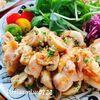 鶏肉とマッシュルームのレモンバター炒め(動画レシピ)/Chicken and Mushrooms with lemon butter.