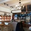 日本の喫茶店みたい?プロンポンのカフェ@はかた珈琲