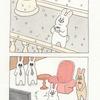 ネコノヒー「雪」