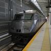 週末プチ旅行記 〜長崎へ 特急かもめ号のグリーン個室に乗りました〜