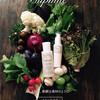 【PRESENT】季節の変わり目、花粉症や敏感な肌にも優しいと話題!!リラックスボタニカルガーデン「サプミーレ」