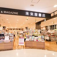 【閉店】金沢フォーラス内の「未来屋書店 金沢フォーラス店」が6月30日で閉店します。