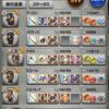 FFRK ★6魔石撃破を振り返る(後編)