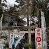 秋田市太平山三吉神社の初詣