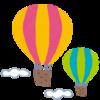気球による監視