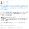 だから安倍さんは関与していません 日本語わかる? 2021年6月27日
