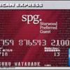 これが本当の陸マイラー用クレジットカード SPGアメックス
