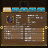 【イルルカSP】4枠ゾルデ