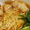 バンコクで香港ヌードル(菊花園麺家)