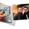 No.1129 丸亀製麺 社員で著者の小野正誉さんに学んできました