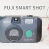 FUJI SMART SHOTの使い方♪
