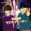 先聴き!佐田ラジオ!◆3月13日更新◆