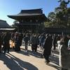 1月3日の初詣。地元の氏神様への御挨拶でやっぱり寒川神社です。