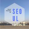 おすしのSolo Travel in SEOUL②