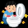 頑張る必要のないトイレ掃除 _(:3 」∠ )_