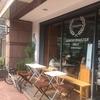 台北のカフェ巡り!レベルの高いカフェが多くてさすが茶藝の国、台湾
