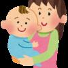 大事な人の産後に!体の変化とその時周囲の人がやるべきこと・できることは?