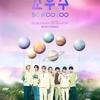 BTS 2021 MUSTER SOWOOZOO オンラインライブ