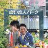 北海道生まれ北海道育ちのタクシー運転手に学ぶ、中国観光客に人気の観光スポット