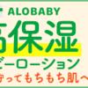 赤ちゃんや子どものオススメ!プールでの肌荒れ対策