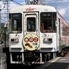 【秋の味覚を食堂車で楽しむ】明知鉄道の「きのこ列車」に乗ってきました!