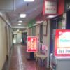 神戸の美味しい餃子!「ぼんてん」やっぱり専門店だね^^