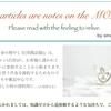 【苦行】本を7回読む記録