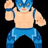 新日本プロレス 獣神サンダーライガーの意外な弱点 地球征服するなんて