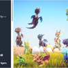 Little Dragons: Tiger 大地を走り、空を飛ぶ、口から火を吐く。超カワイイ赤ちゃんドラゴンのキャラクター3Dモデル