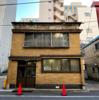 築地界隈の建築巡り・18 東京都中央区新富1・2丁目