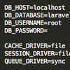 MacにMySQLをインストールして3コマンドでLaravelをどーんの巻