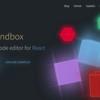 君は2クリックでVue appを立ち上げたことがあるか!!<CodeSandboxを世の中に広めなければと思った件>