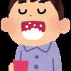 新型コロナ対策にも対応!歯医者のおすすめ抗菌洗口剤5選!