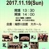 ヴァイオリン部屋第7号~【アンサンブルコンサート】練習風景 Vol.1~