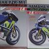 【ディアゴスティーニ】YAMAHA YZR-M1バレンティーノロッシモデル製作記5