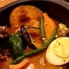 札幌市 スープカレー kanakoのスープカレー屋さん / 札幌でスープカレーを食べるなら
