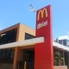 オーストラリアのマクドナルドの紹介!注文方法、バーガー、オーストラリアンジョークまで。