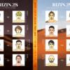 【RIZIN.28.29】似顔絵ポスター完成!RIZINバンタム級トーナメント1回戦/対戦カード