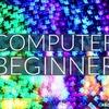 パソコン初心者がパソコンを覚えるためのはじめのステップ