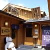 スヌーピーと和がコラボした「スヌーピー茶屋」はインスタ映えだぞっ! #スヌーピー茶屋