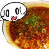 【スコちゃんグルメシリーズ】神戸三ノ宮 ヌードルダイニング 道麺(タオメン)の麻辣担々麺