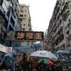 【マカオ・香港201905】現地のインターネット接続にはGLOBAL wifi/プリペイドSIMを利用
