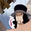ONE PIECE(ワンピース)239話「犯人は麦わら海賊団? 水の都の用心棒」