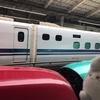 東海道新幹線N700Sの試運転に遭遇