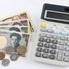 【簿記3級】現金過不足の処理と仕訳~帳簿と実際有高が合わない!