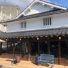 出雲大社のチョコレート工場、「沖野上ブルーカカオ」に行きました!