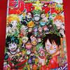 週刊少年ジャンプ2019年4・5は合併特大号は毎日卓上カレンダーの付録にこち亀掲載?