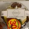 プレシア:3種のフルーツロールケーキ/真っ赤なソースのハロウィンプリン/ふわもちクッキー&クリーム
