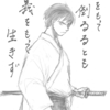 創作漫画2019.6.10
